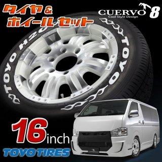 送料無料 トヨタ HIACE タイヤホイール4本 + TOYO H20 FLEDERMAUS フレーダーマウス CUERVO8 クエルボ8 ホワイトポリッシュ  SON-1