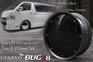 送料無料 ハイエース用 16x6.5J+38 6H-139.7 タイヤ&ホイール4本セット ガンメタ×ブラック CUERVO BUGx8 クエルボバグエイト  SON-1