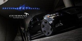 送料無料 LEXUS レクサスLS専用 21インチタイヤ&ホイール4本セット マットブラック CUERVO クエルボ  SON-1