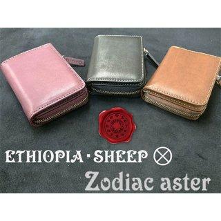 エチオピアシープ カード入れ付 マルチ小銭入れ 二つ折り財布 ZEF06