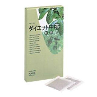 ノエビア ダイエットチュウ茶 90g(3g×30包)