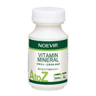 ノエビア ビタミン・ミネラル AtoZ 84.96g(236mg×360粒)