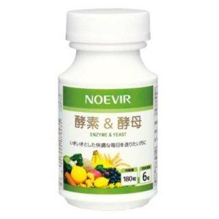 ノエビア 酵素&酵母 64.8g(340mg×180粒)