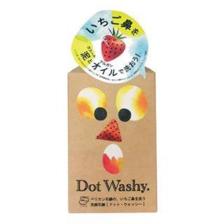 ★6個セット★送料込★ペリカン石鹸 ドットウォッシー 洗顔石鹸(75g)