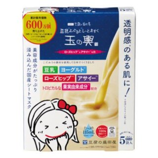 豆腐の盛田屋 豆乳よーぐると しーとますく玉の輿 ローズヒップとアサイーのチカラ(23ml×5枚)