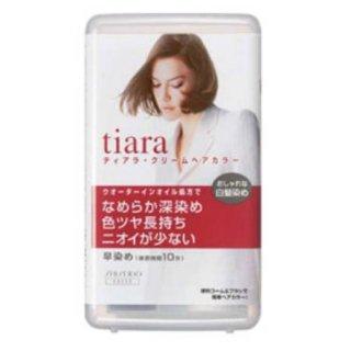 資生堂 ティアラ クリームヘアカラーA 3 <医薬部外品>(1剤 40g・2剤 40g)x3個セット
