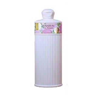 資生堂 ばら園 ローズボディミルク RX(200ml)x2個セット