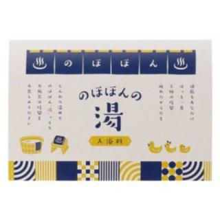 のほほんの湯 入浴料 2包入り(みかん・緑茶)