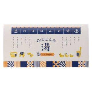 のほほんの湯 入浴料 3包入り(ひのき)