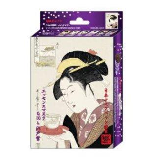 浮世絵シリーズ 歌麿ライン 『難波屋おきた』Q10+江戸紫 エッセンスマスク(10枚入り)