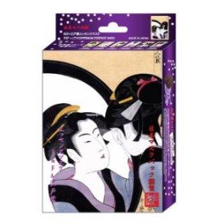 浮世絵シリーズ 歌麿ライン 『姿見七人化粧』 EGF+江戸紫 エッセンスマスク(10枚入り)