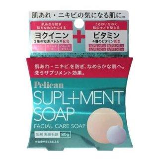 ★6個セット★送料込★ペリカン石鹸 ペリカン サプリメントソープ(80g)