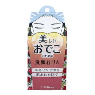 ★6個セット★送料込★ペリカン石鹸 美しいおでこのための洗顔石けん(75g)