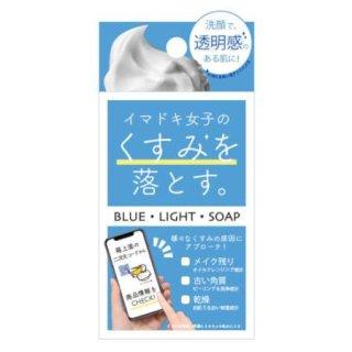 ★6個セット★送料込★ペリカン石鹸 ブルー・ライト・ソープ(75g)