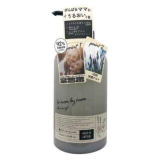 ★送料込★ペリカン石鹸 for mom by mom.<ママのオールインワンゲル>(380ml)