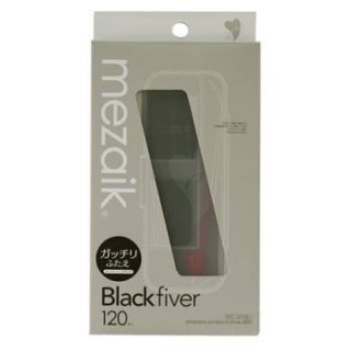 ★2020.10.5新発売★送料込★メザイク ブラックファイバー120スーパーハードタイプ (120本入)