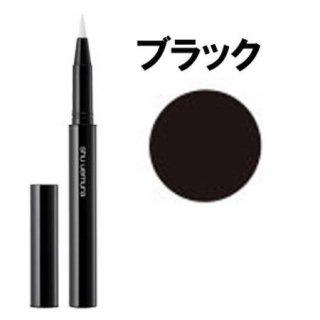 シュウウエムラ カリグラフィック アイライナー(アプリケーター+カートリッジ) ブラック