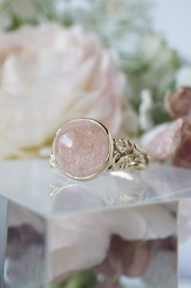 Amphibole in Quartz Ring - 004