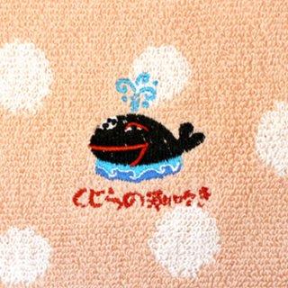 長崎くんち タオルハンカチ 鯨の潮吹き ピンク