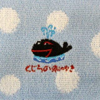 長崎くんち タオルハンカチ 鯨の潮吹き ブルー