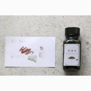 I PAPER  幹橄欖 (ガンカンラン)【ドライオリーブの想い出】