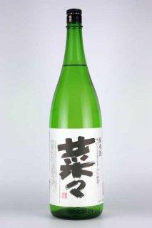 瑞鷹 菜々 純米酒 1.8L
