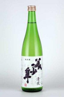 美少年 清夜 純米酒 720ml