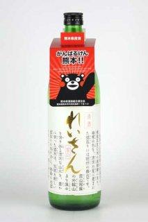 山村酒造 霊山 純米酒 720ml