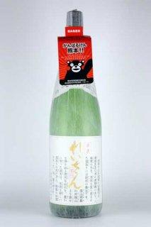 山村酒造 霊山 純米酒 1.8L