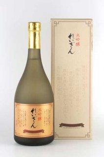 山村酒造 霊山 大吟醸酒 720ml