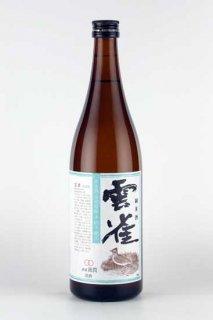 通潤酒造 雲雀 純米酒 720ml