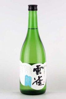 通潤酒造 雲雀 純米吟醸酒 720ml