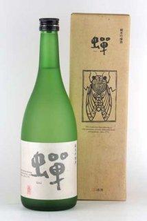 通潤酒造 蝉 純米吟醸酒 720ml