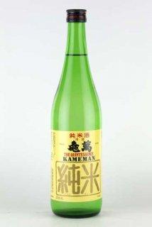 亀萬酒造 限定純米酒 720ml