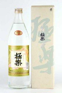 林酒造場 極楽 [減圧](米)25% 900ml