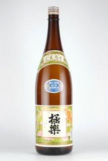 林酒造場 極楽 〜長期貯蔵〜 [常圧](米)25% 1.8L