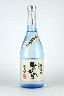 恒松酒造本店 ひのひかり [減圧](米)25% 720ml