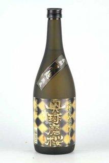 堤酒造 奥球磨櫻 長期熟成 黒麹仕込(米)25% 720ml