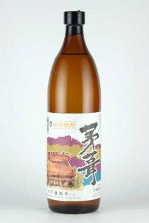木下醸造所 茅葺(米)25% 900ml