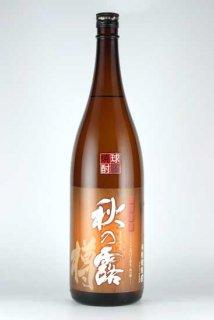 常楽酒造 秋の露 樽(米)25% 1,8L