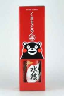 常楽酒造 水穂(米)25% 720ml