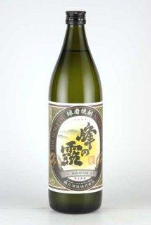 繊月 峰の露 黒麹(米)25% 900ml