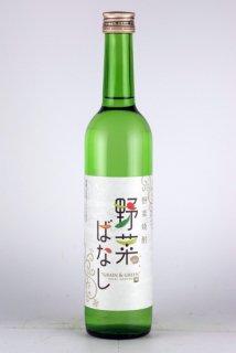 深野 野菜ばなし(野菜)21% 500ml