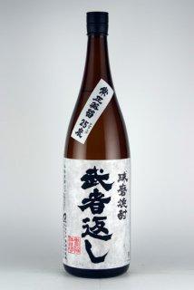 寿福 武者返し(米)25% 1.8l