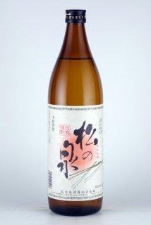 松の泉酒造 松の泉(米)25% 900ml