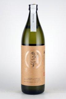 松の泉酒造 もっこす(米)25% 900ml