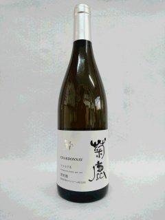 熊本ワイン 菊鹿シャルドネ 750ml