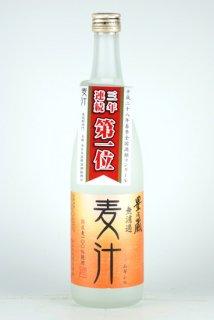 豊永 麦汁(麦)25% 720ml