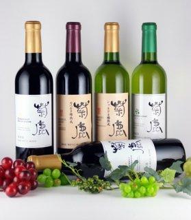 熊本ワインセットC(5本)