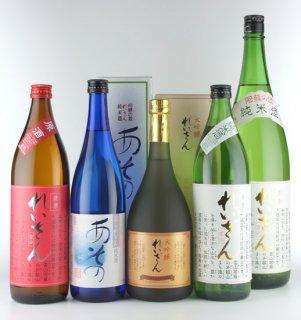 山村酒造 霊山 セット(5本)